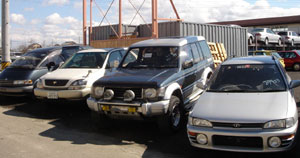 Used Cars  Japanese Used Cars  Used Cars Directory  Exporting Used